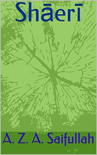 Amazon com: Shāerī eBook: A  Z  A  Saifullah: Kindle Store