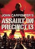 Assault On Precinct 13 by Austin Stoker