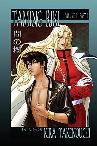 Pdf Science Fiction Taming Riki: Volume I, Part 1 (Volume 1)