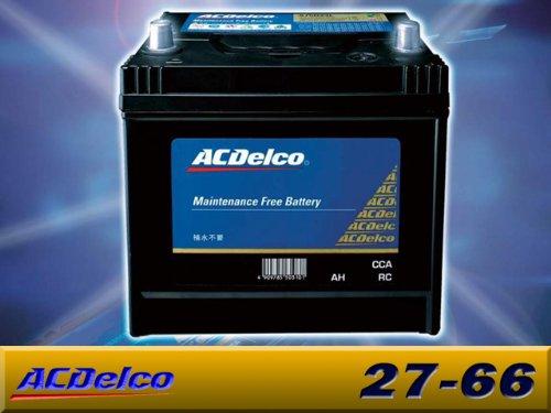 AC Delco/ACデルコ 欧州車用カーバッテリー メンテナンスフリー 部品番号:27-66 B00EZIAFKS