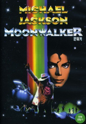 Michael Jackson: Moonwalker from Imports