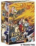 モンスターファーム~円盤石の秘密~BOX2 [DVD]