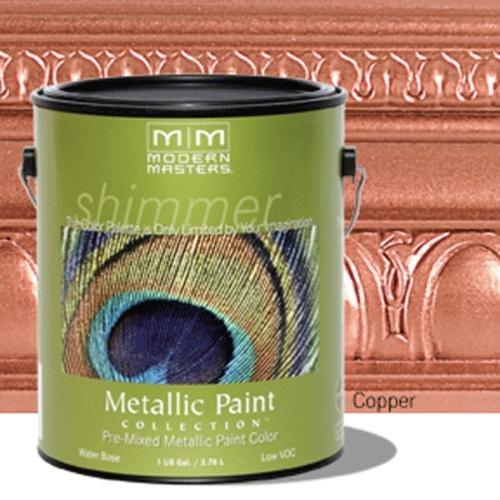 Modern Masters ME195-GAL Metallic Paint, Copper