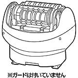 Panasonic アシ・ウデ用脱毛ヘッド駆動部 ESWD93W1067