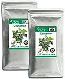 シナモン 粒 約3か月分×2袋 T-601-2