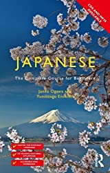 Colloquial Japanese (eBook and MP3 pack): The Complete Course for Beginners