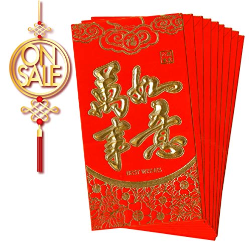 Chinese New Year Red Envelopes - 100-Count Chinese Red Packets, Hong Bao with Gold Foil Design, Gift Money Envelopes, Wan Shi Ru Yi, 3.5 x 6.4 Inches
