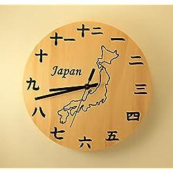 Avery Carey Custom Country Clock, Wall Clock Wooden Wall Clock, Japan Map Decor, Japan Clock Japanese Number Clock, Clock Gift, Wedding Clock, Wooden Clock, Art Clock, Wood Art.