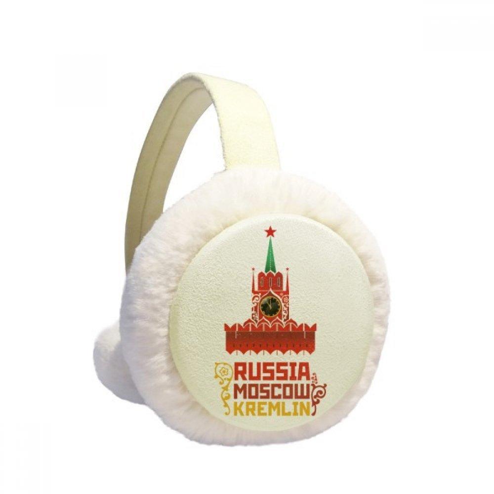 Russia Moscow Kremlin Pattern Winter Earmuffs Ear Warmers Faux Fur Foldable Plush Outdoor Gift