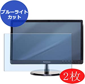 """【2 Pack】 Synvy Anti Blue Light Screen Protector for Lenovo L2062 20"""" Display Monitor Screen Film Protective Protectors [Not Tempered Glass]"""