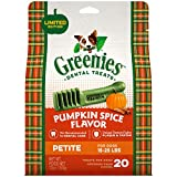 GREENIES Pumpkin Spice Flavor Petite Dog Dental
