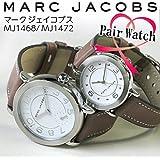 ペアウォッチ マーク ジェイコブス MARC JACOBS ライリー ホワイト/ベージュ 腕時計 MJ1468 MJ1472 [並行輸入品]
