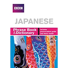BBC Japanese Phrasebook and Dictionary