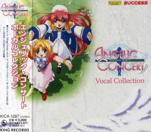 Angelic Concert: Vocal Collection by Game Music (2003-04-02)