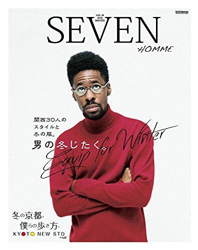 SEVEN HOMME 2016年Vol.16 大きい表紙画像