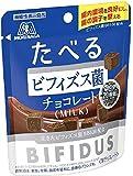 森永製菓 ビフィズス菌チョコレート 40g×16袋
