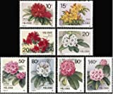 China Stamps - 1991, T162 , Scott 2330-37 Azalea- Set of 8 stamps - MNH, F-VF