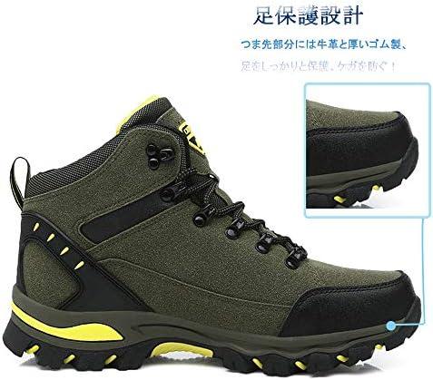 スエード トレッキングシューズ メンズ ハイキングシューズ レディース 軽量 防水 防滑 アウトドアシューズ 通気 登山靴 大きいサイズ アウトドア ウォーキングシューズ 耐摩耗性