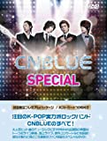 [DVD]CNBLUE SPECIAL