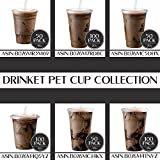 Clear Plastic Cups with Lids | 16 oz, 100 Pack