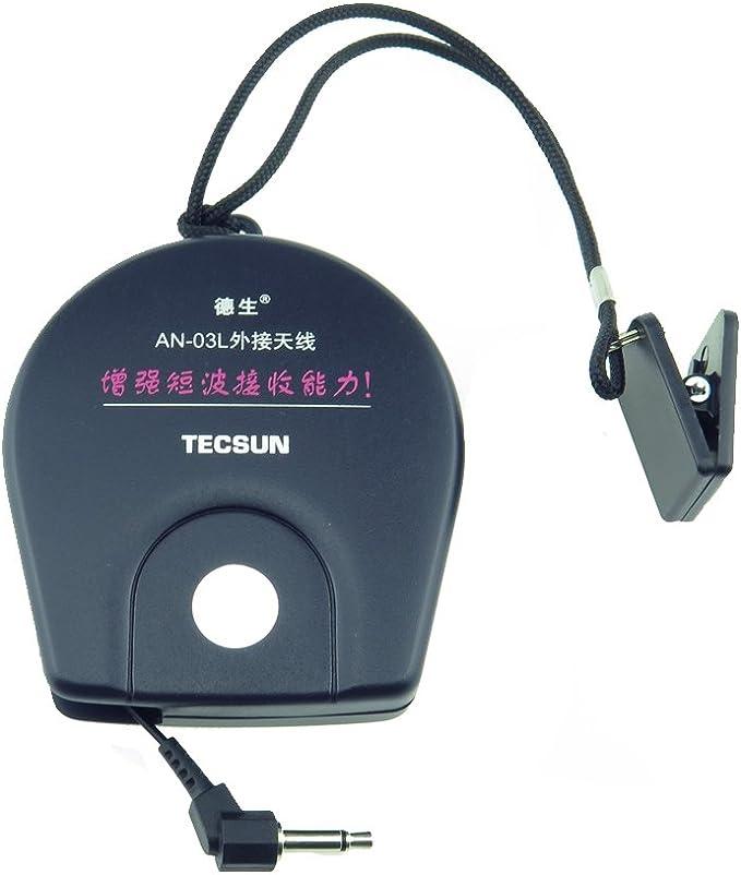 TECSUN External Antenna for Tecsun Radios to Improve FM/SW Performance (AN03)
