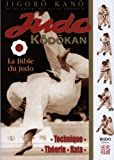 Image de Judo kodokan