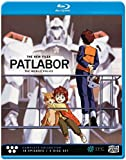 Patlabor: The New Files [Blu-ray]