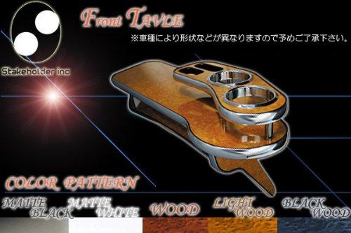 純国産フロントテーブル[ダイハツ]ムーブLA100110S後期型【カラー設定:ブラックウッド】コースター付属 B00DJ1KFTS