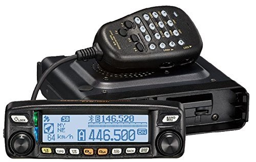 Yaesu Original FTM-100DR 144/430 C4FM Digital / FM Analog Dual Band Transceiver by Yaesu