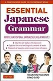 Essential Japanese Grammar: A Comprehensive Guide