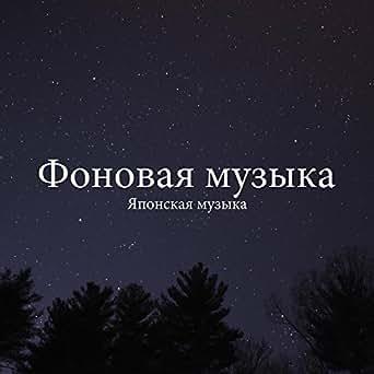 book Vladimir Nabokov