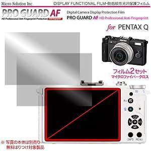 Digital Camera Anti-Fingerprint Display Protection Film (Pro Guard AF) for Pentax Q