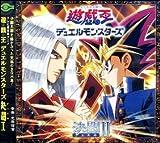 Yu-gi-oh Yugioh Original Soundtrack Volume 2