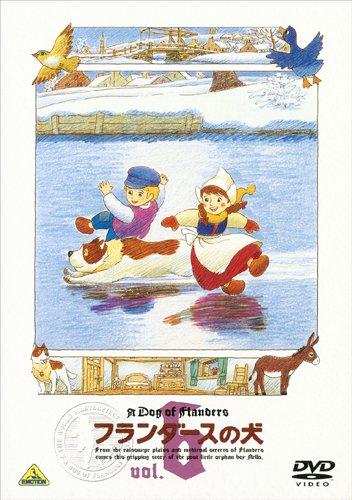 フランダースの犬 vol.6 [DVD]