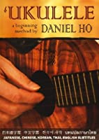 Ukulele -- A Beginning Method (DVD)
