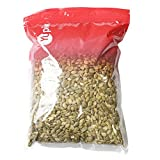 Yupik Shelled Pumpkin Seeds (Raw), 0.45Kg