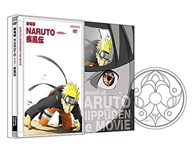 Amazon.com: Movie Naruto Shippuden: Junko Takeuchi, Chie ...