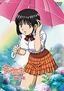 Amazon.com: Vol. 2-Okusama Wa Joshikousei: Movies & TV