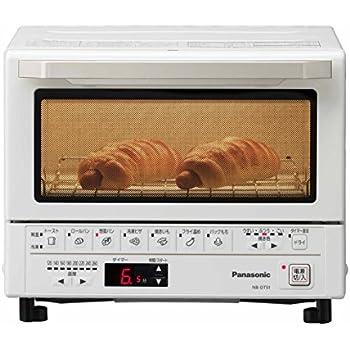 Amazon Com Panasonic 1300 Watts Flashxpress Toaster Oven