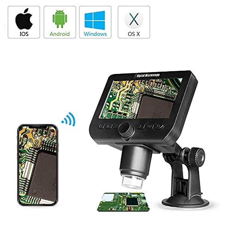 디지탈 현미경 4.3인치 1000X USB WiFi 1080P LED 내시경 확대경