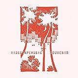 SOUVENIR [LP] (IMPORT) [12 inch Analog]