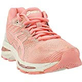 ASICS Gel Nimbus 20 SP Women's Running Shoe