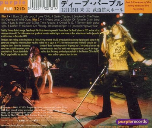 This Time Around: Live In Tokyo by Afm Records