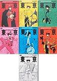 Tokyo Babylon (Complete Manga Collection Set (Japanese Edition), Volumes 1-7)