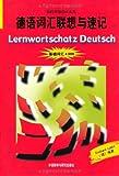 德国原版测试系列:德语词汇联想与速记