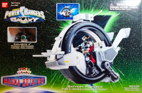 Power Rangers Lost Galaxy Magna Rotator Vehicle with Magna Defender Action Figure (Power Ranger Lost Galaxy compare prices)