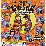 行け!稲中卓球部 ダブルキーチェーンマスコットPart2 ノーマル8種セット