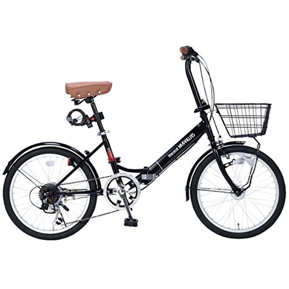 [해외] My Pallas 접이식 자전거 20인치 M-204MERRY