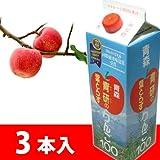 青研 葉とらず りんご100 ジュース 1000ml×3本