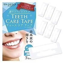 CleanSmile 歯 濃密 シート ハミガキ テープ 7日分のトライアルセット